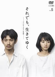 満島ひかりと木村カエラが姉妹に!離婚前から瑛太の弟・永山絢斗と不倫?