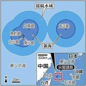 中国海軍が接続水域を初航行で参院選での自民党圧勝が確実に!?