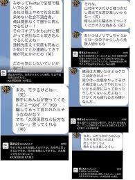 久保田和真 LINE2