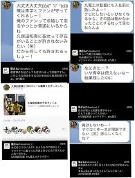 久保田和真 LINE3