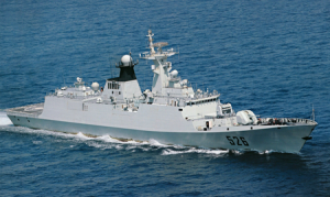 450px-Type_054_frigate
