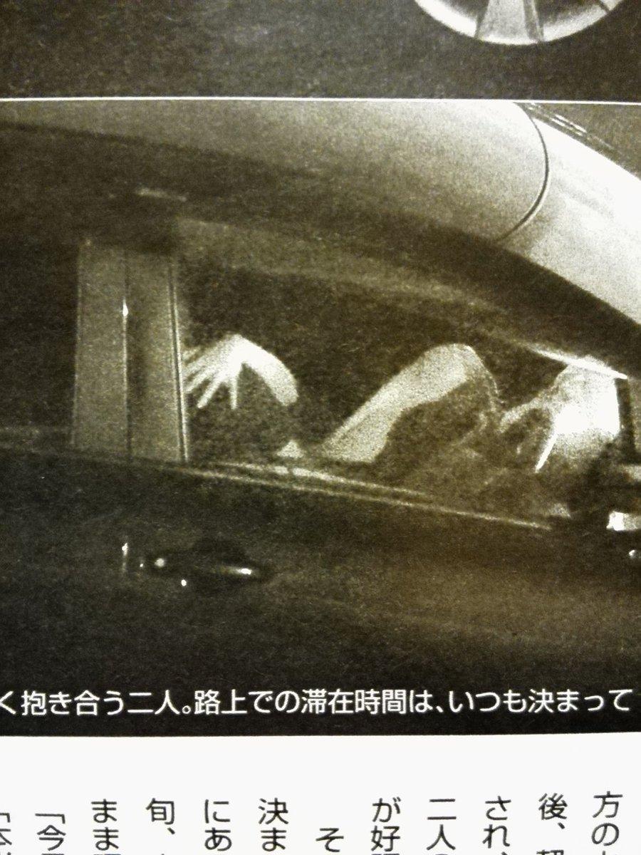 NHK山梨の早川奈美と斉藤孝信の...