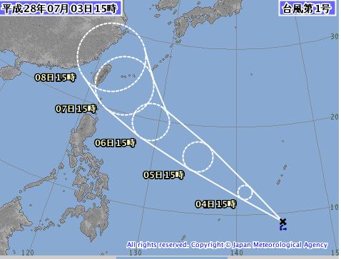 2016年台風1号たまご発生!米軍の進路予想と今年の台風予想と上陸はいつ?