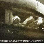 NHK山梨の早川奈美と斉藤孝信の車内(社内)不倫の絡みフライデー画像