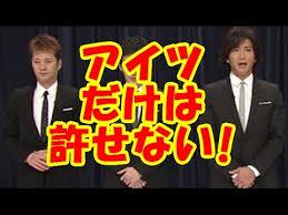 中居正広 激怒3 (1)