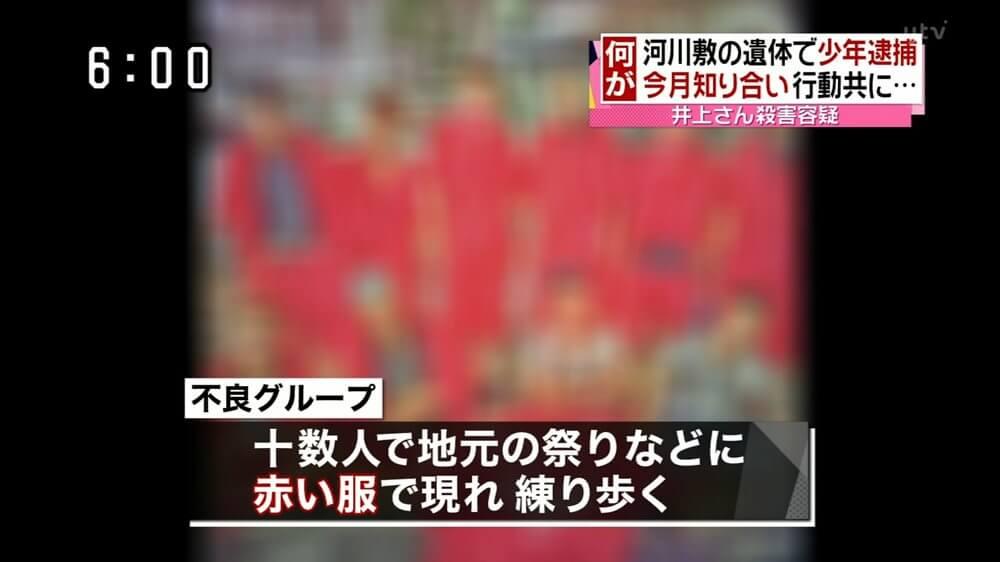 パズルのしずくは森田史優!彼女はマミ?顔画像と犯人のツイッター特定