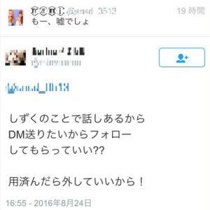 160825_saitama3