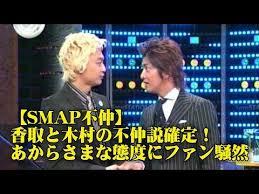 SMAP解散4
