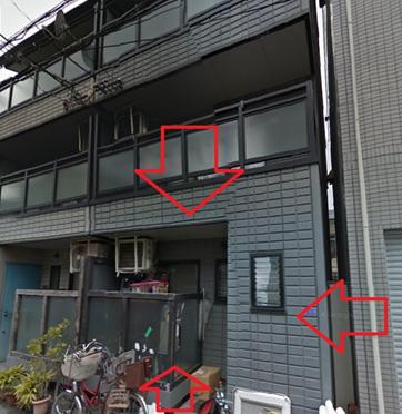 50回以上殴る大阪DV殺人事件で橋本晋逮捕!死亡の西山佳澄さんはなぜ全裸?