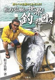 松方弘樹の死因は脳リンパ腫!6人の子供とパイプカットについて