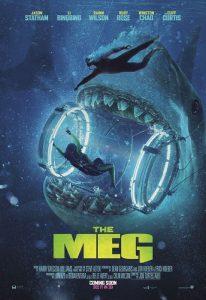 MEGがケージをくわえる!